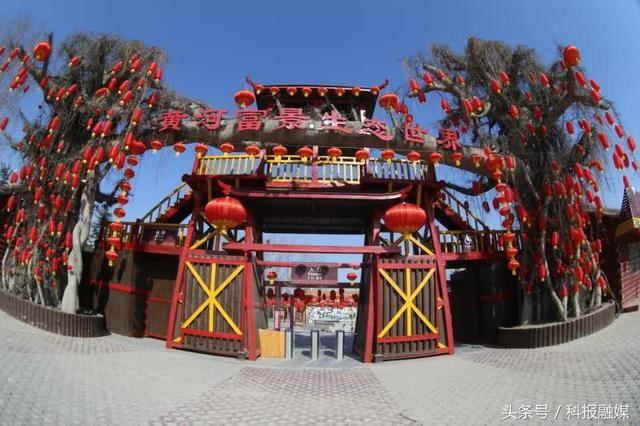 黄河富景喊你看豫台风情庙会:老家河南 回家过年