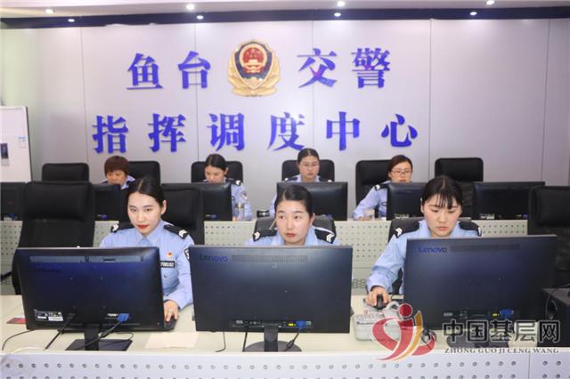 鱼台县公安局交警大队视频监控室(指挥调度中心)