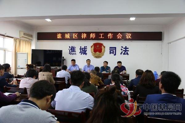 >  首页 >  新闻    李海荣在讲话中对我区2017年律师工作所取得的