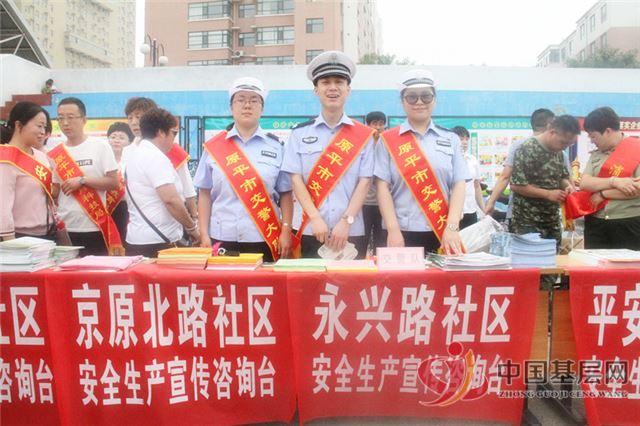 """原平市公安局交警大队开展""""安全生产月""""交通安全"""