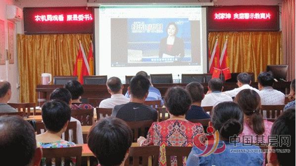 安徽太和县农机局观看刘家坤贪腐警示录,开展警示教