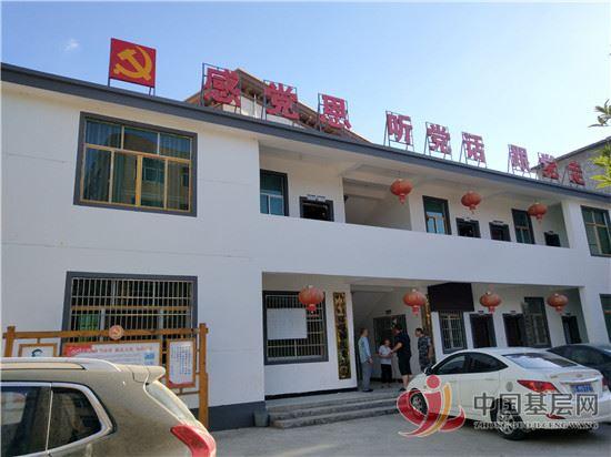 弋阳曹溪镇:提升村级组织活动场所,激发基层党建活