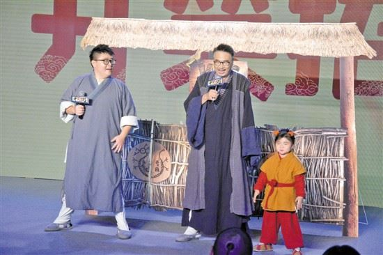 《新乌龙院之笑闹江湖》将于七夕上映