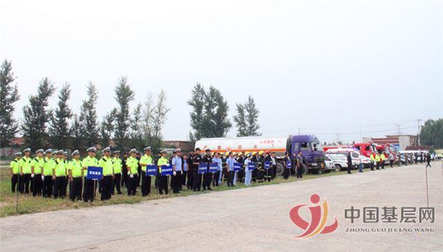 原平市举行危化品运输车辆重特大交通事故应急演练
