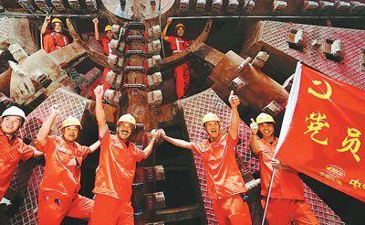 京沈高铁重点控制性工程望京隧道双向正式贯通