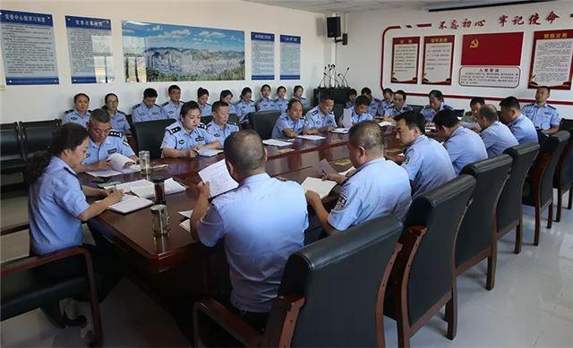 甘泉县公安局召开目标责任考核工作推进会