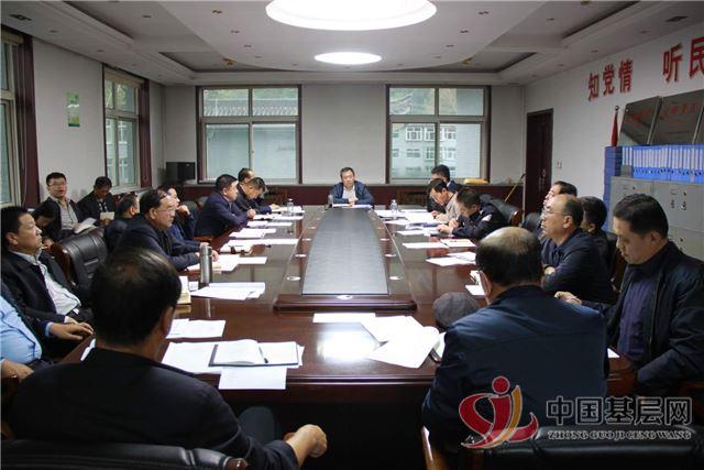 五台山风景区党工委中心组召开集体学习会