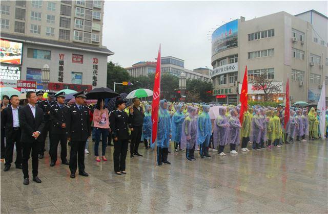 黄陵县举行2018年国家网络安全宣传周启动仪式