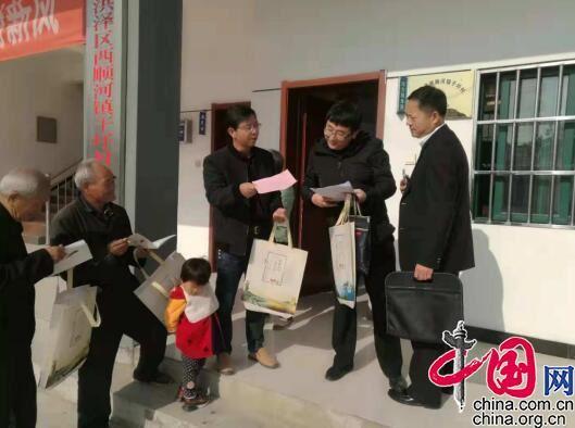 """洪泽法院深入开展""""两网""""融合集中宣传活动"""