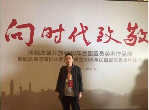 荷语轻风—董伟荣花鸟作品——山东临朐展