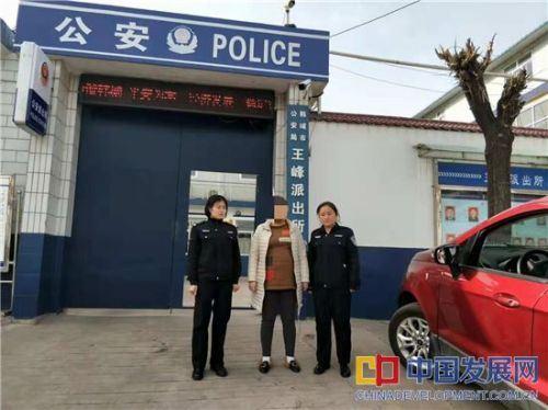 韩城公安局王峰派出所户籍民警火眼金睛巧抓逃犯