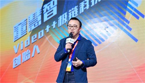极链科技COO董慧智:AI助力文娱产业升级