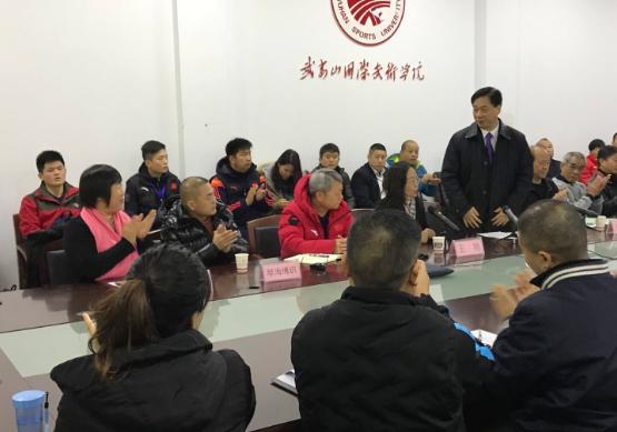 中国式摔跤中国式摔跤需要在变革中发展
