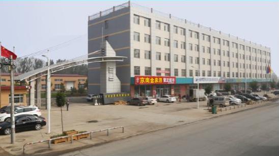 中国诚信企业推荐——京南金泉酒业有限公司
