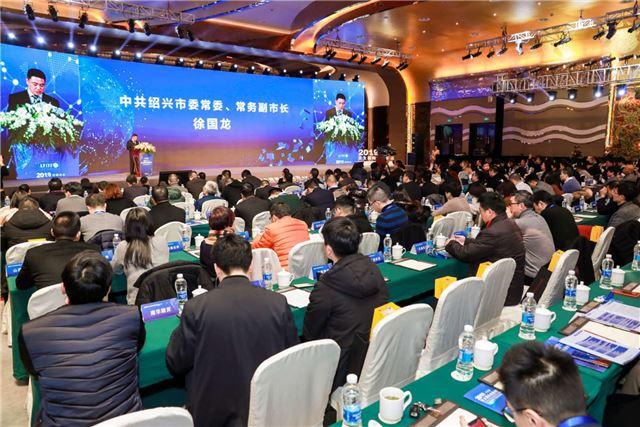 2019亚太国际金融论坛峰会在绍兴柯桥举行