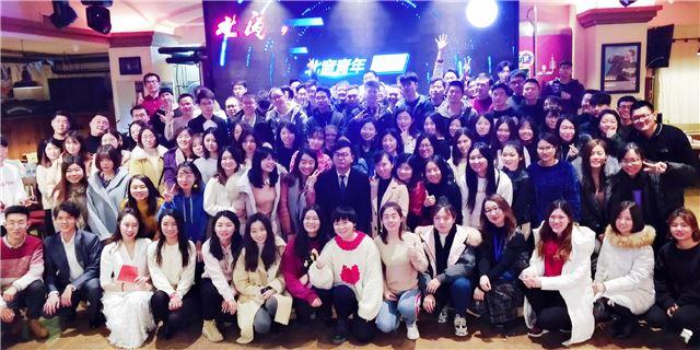 北窗青年2019年会在京举行