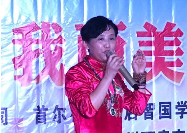 2019年第二届弘扬中国传统文化开启智慧心灵联欢会在京东举办