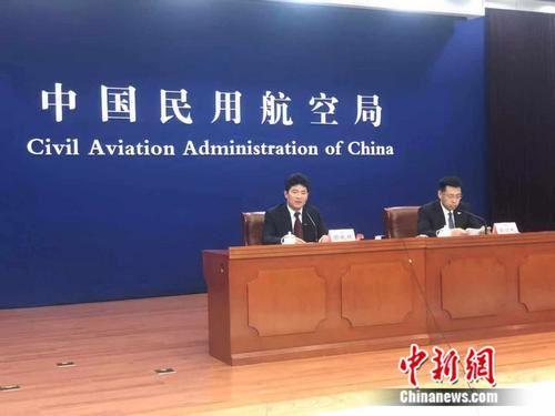 上海将建第三机场 民航局:没受理过
