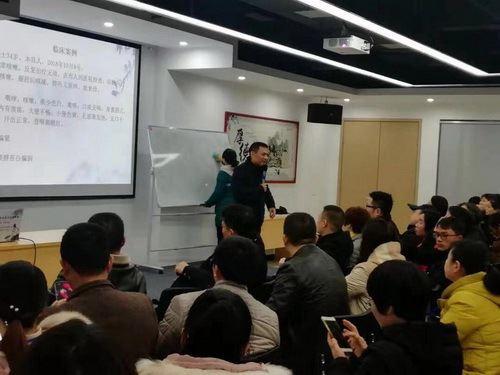 传承岐黄薪火,匠心筑梦未来----2019年中医名家侯龙归首届中医公益讲座