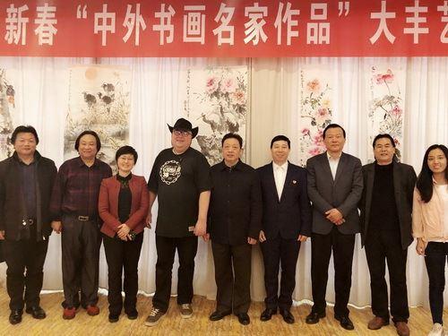 刘瀚锴先生组织中外名家在江苏·大丰举办艺术联展