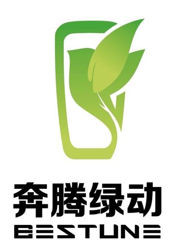 """一汽奔腾公益品牌""""奔腾绿动""""正式发布"""