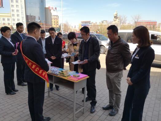 河南省伊川农村商业