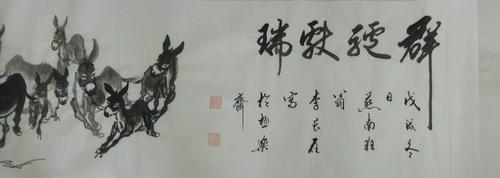【重磅】李长在老师惊世珍品《群驴献瑞》