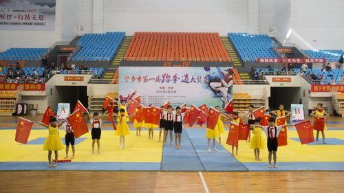 寧鄉市第一屆跆拳道大獎賽在寧鄉市文化體育中心籃球館圓滿完成