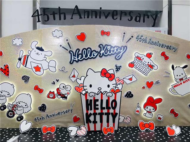Lmix乐曼&Hello Kitty联名投影仪精彩亮相三丽鸥授权商大会