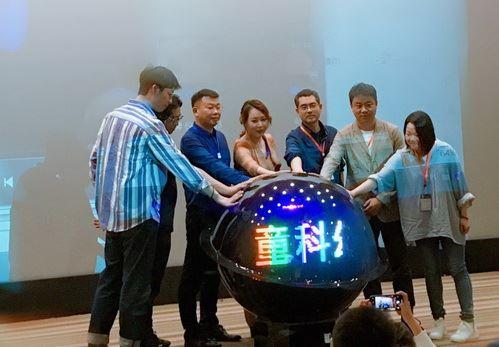 湖南电影频道大型儿童科幻系列电影《从你的星球路过》正式启动