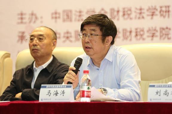 中国财科院院长刘尚希:增强公民纳税意识事关国家长治久安