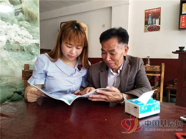 80后美女张琳:一片痴情文学梦