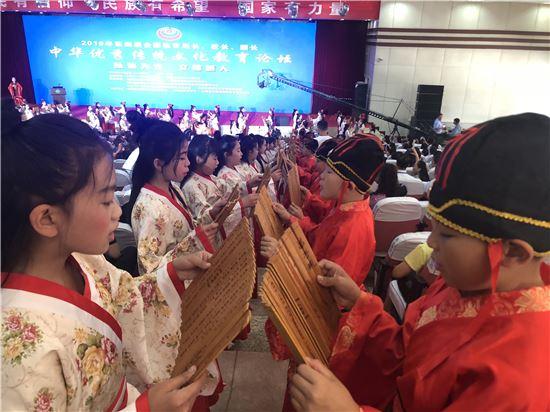 第四届全国教育局长校长园长中华优秀传统文化教育论坛在山西古交召开
