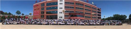 第四届全国教育局长校长园长中华优秀传统文化教育论坛在山西古交召开-中国传真