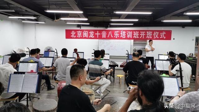 """弘扬传统艺术,""""十音八乐""""闽龙乐队走进北京中国国际展览中心"""