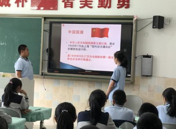 北京师范大学长春附属学校开展德育教育活动-中国传真