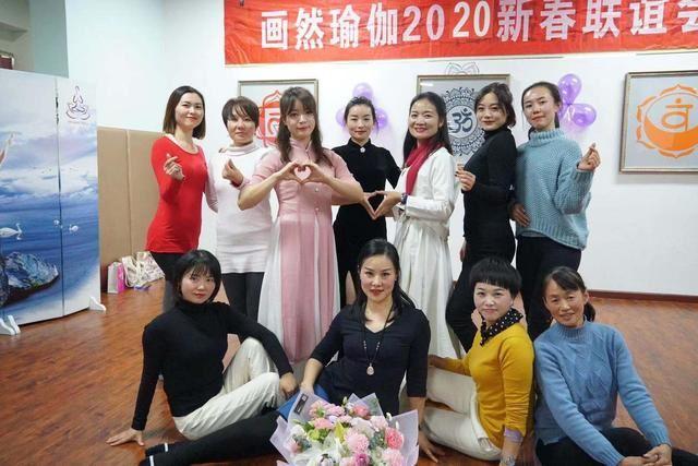 湖北鄂州:画然瑜伽举行2020迎新联谊晚会