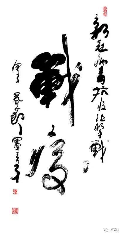 诗文当宝剑 杀气破严冬——著名书道家袁