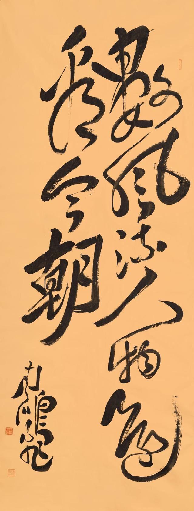 中国毛体书法非遗唯一传承人:周鹏飞书法