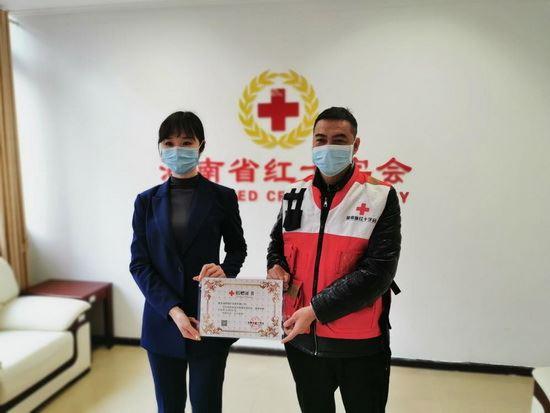奉献爱心,传递温情 ——湖南润德医疗助力湖南省红十字会应急救援队