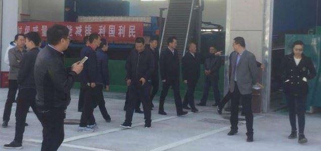 中成公司环保设备获河南省重大技术装备首台套认定