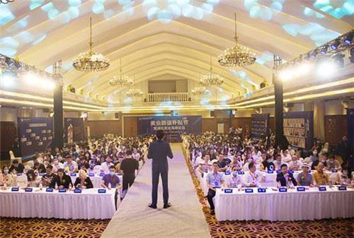 湖北银行授信百亿支持首届美业颜值补贴节