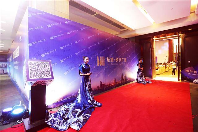 新疆喀什东城・时代广场活动发布会暨品牌签约仪式隆重举行