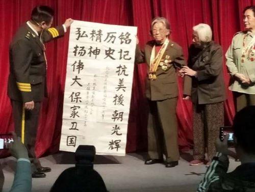纪念抗美援朝七十周年文艺演出成功举办