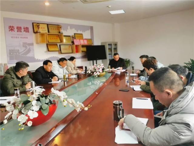 淮安中院执行局部署年度条线工作暨集中廉