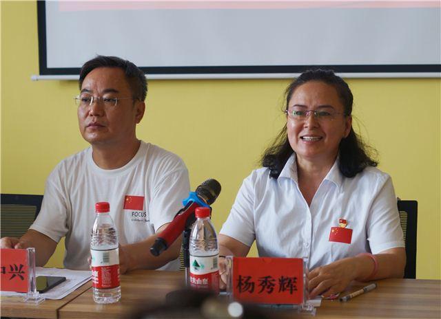 新疆伽师县国家通用语言文字推广教研培训基地学员共庆党的百年华诞